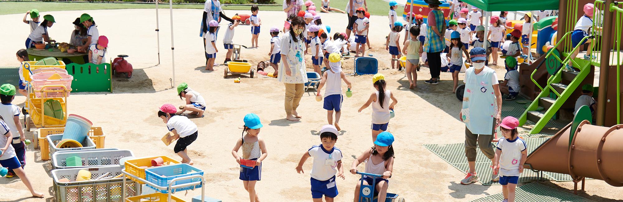 あさひ台幼稚園